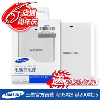 三星 i9508电池s4原装电池三星i9500 gti8552参数三星s4-三星s4