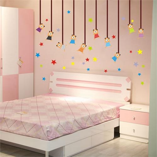 客厅卧室电视墙房间创意装饰墙贴纸 儿童房幼儿园装饰壁贴 挂挂熊