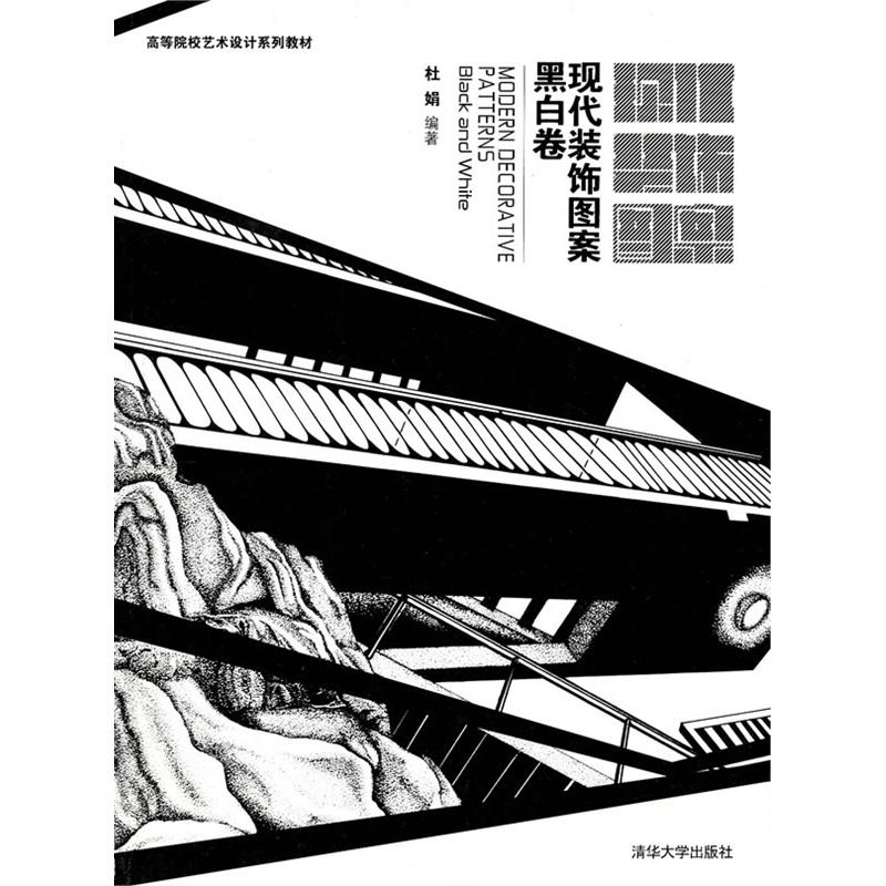 00 立体构成(普通高校艺术与设计基础教材) 552 条评论 47.00 358.