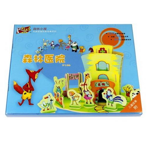 小动物们正高兴的玩游戏呢,小猴子觉得远处有点红红的,爬到树上一看