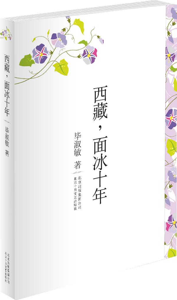 书香气边框素材简约