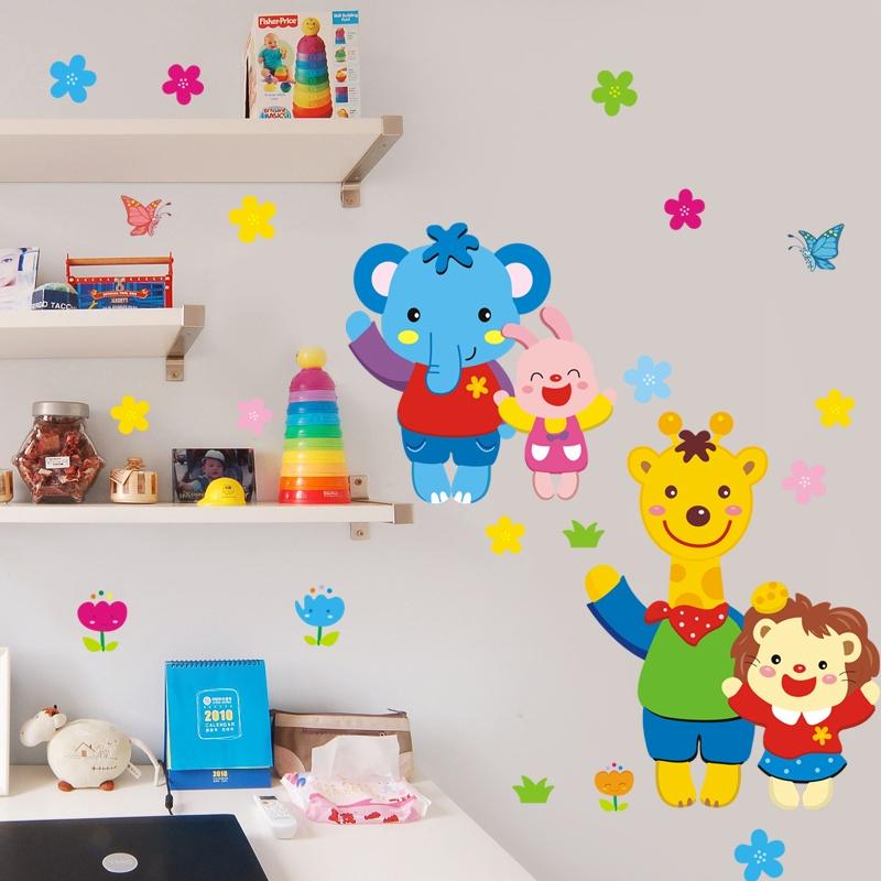 橱窗玻璃幼儿园宝宝卧室儿童房间卡通装饰墙壁贴画 动物草丛乐园