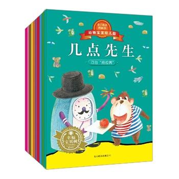 可爱的动物宝宝,好玩的生活故事,憨态可掬的绘画,让宝宝在阅读中成长!