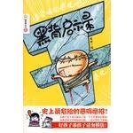 大学生活书籍排行榜_大学生活书籍推荐 - 坏坏蓝眼睛 - 坏坏蓝眼睛