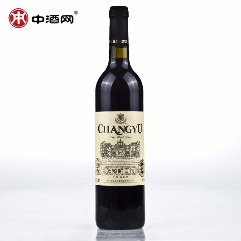 张裕 解百纳干红葡萄酒优选级纪念版
