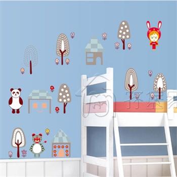 孖堡家居 可移除墙贴 教室布置卧室儿童房可爱卡通 装饰墙贴纸墙壁贴