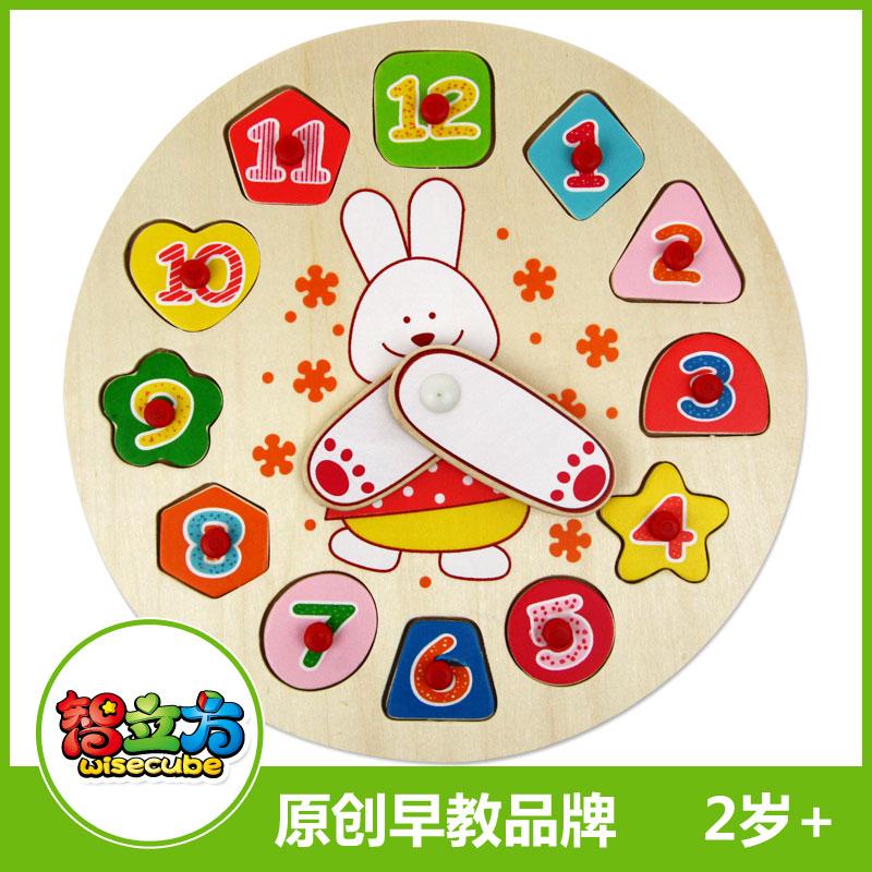 智立方 时钟数字拼图 可爱小兔宝宝图片