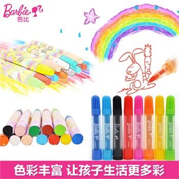 正品芭比儿童绘画套装 小学生水彩笔油画棒画笔画画工具包