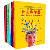 有趣的科学(平装全9册,DK最经典最热销的少儿科普丛书,荣获中国童书金奖,新闻出版总署向青少年推荐的百种优秀图书)