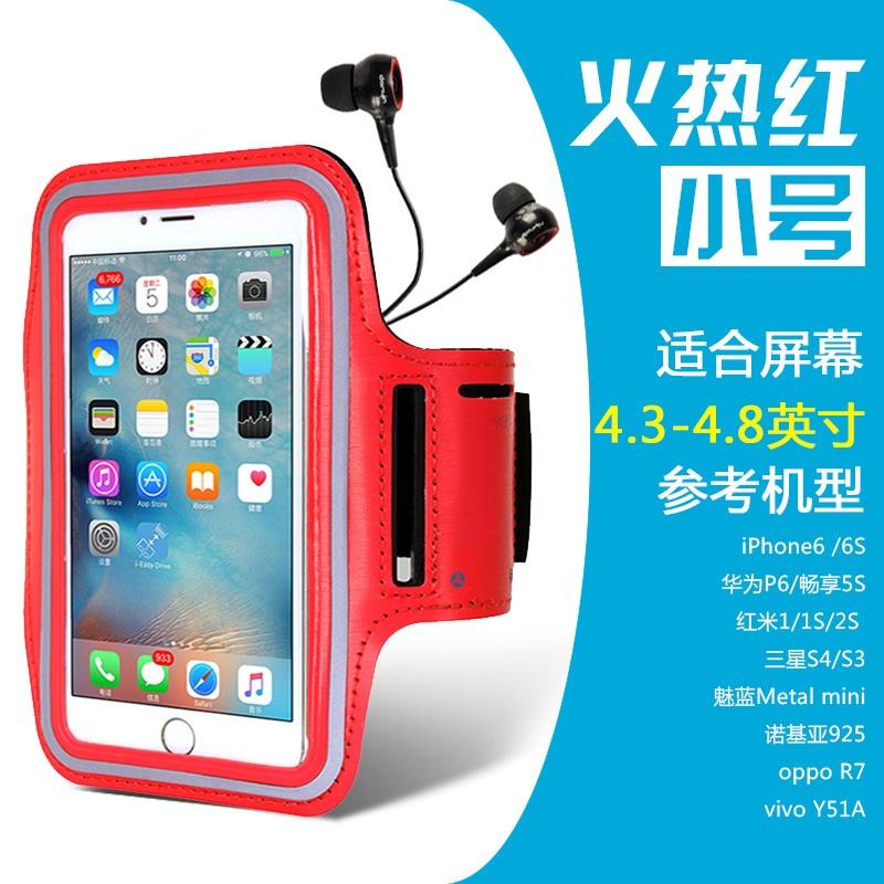 苹果iphone6 4.7/5