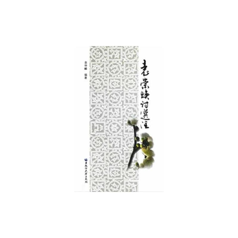 8折) [当当自营] 九阳 电磁炉 c21-sc807 整版触摸 二 156 条评论 全