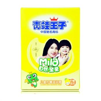 青蛙王子 儿童柠檬滋润霜(袋装)