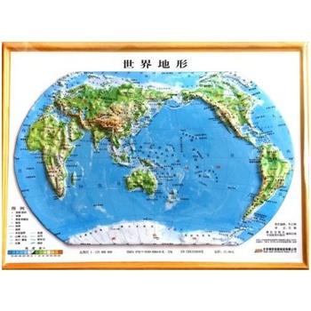 中国地形图 世界地形图