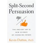 Split-Second Persuasion(ISBN=9780151012794)
