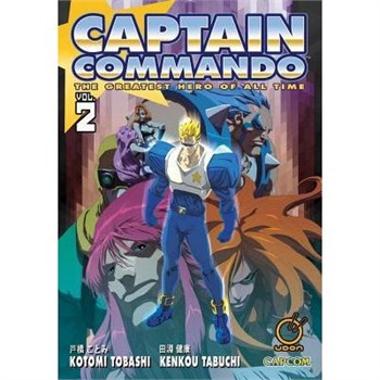【预订】captain commando volume 2