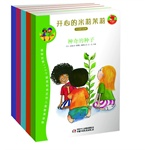 开心的米莉茉莉(全50册)——畅销世界110个国家和地区的儿童教育奇趣故事,新浪育儿名博主倾力推荐