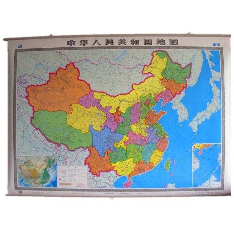 中国地图挂图+世界地图挂图1.5米*1.