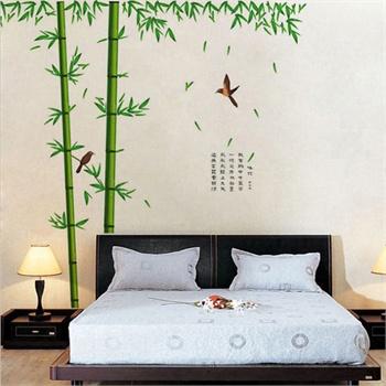 孖堡家居 diy可移除墙贴饰 客厅卧室电视沙发背景 温馨浪漫 装饰墙