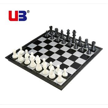 ub友邦国际象棋大中号磁性黑白棋子折叠棋盘儿童入门图片