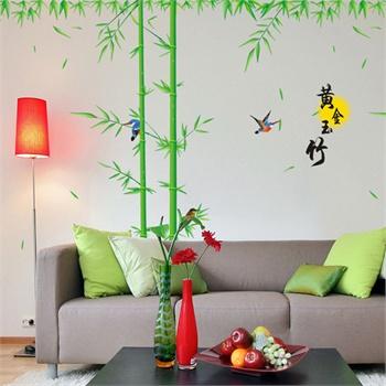 diy可移除墙贴饰 客厅沙发背景装饰墙贴纸壁贴墙画