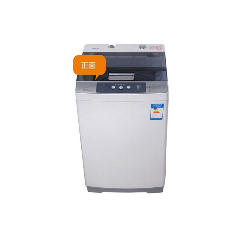 正品东方小天鹅xpb60-618家用6kg波轮式全自动洗衣机