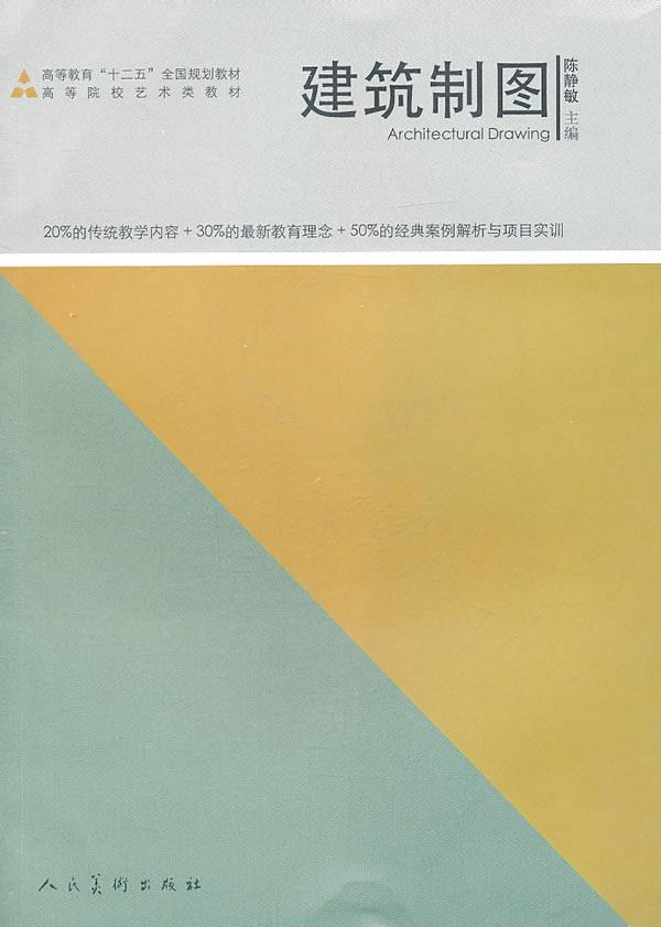 建筑图纸上的符号 建筑图纸中常用符号 建筑图纸符号大全