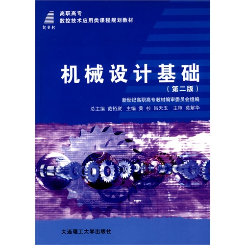 新版天天象棋34关图解法