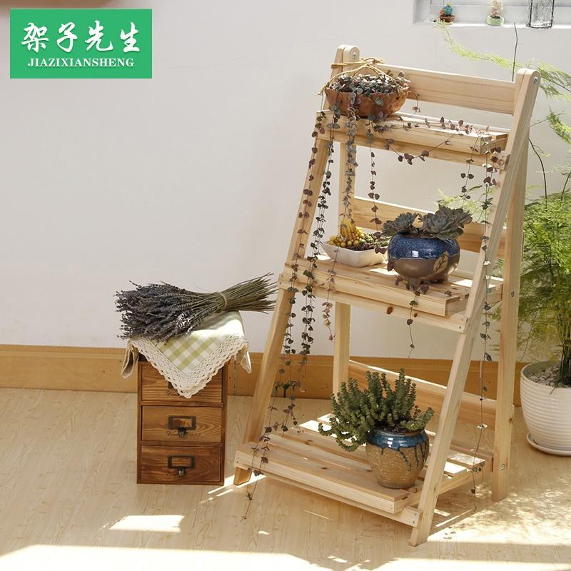 zakka三层多层实木质木制仿古白色花架可折叠阶梯