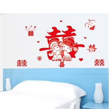 婚房客厅卧室电视沙发背景贴 时尚简约家居饰品环保墙贴-婚庆囍