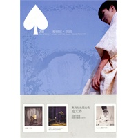 《爱丽丝・乐园》封面