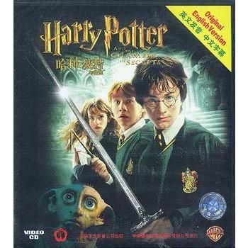 哈利波特与密室(英文版)(vcd)