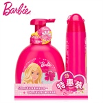 Barbie/�ű� ϴ����ԡ����һ550ml+300ml�����۰���ԡ�������װ