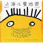 上海儿童地图