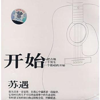 晴天吉他谱旋律谱