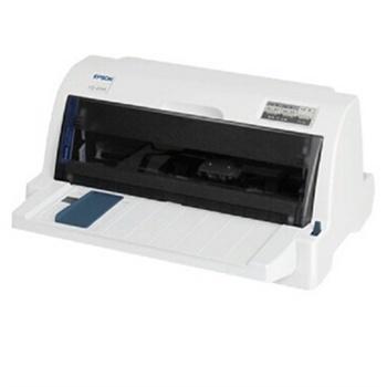 爱普生(epson) lq-615k 80列经典型平推票据打印机 爱普生lq615k税票
