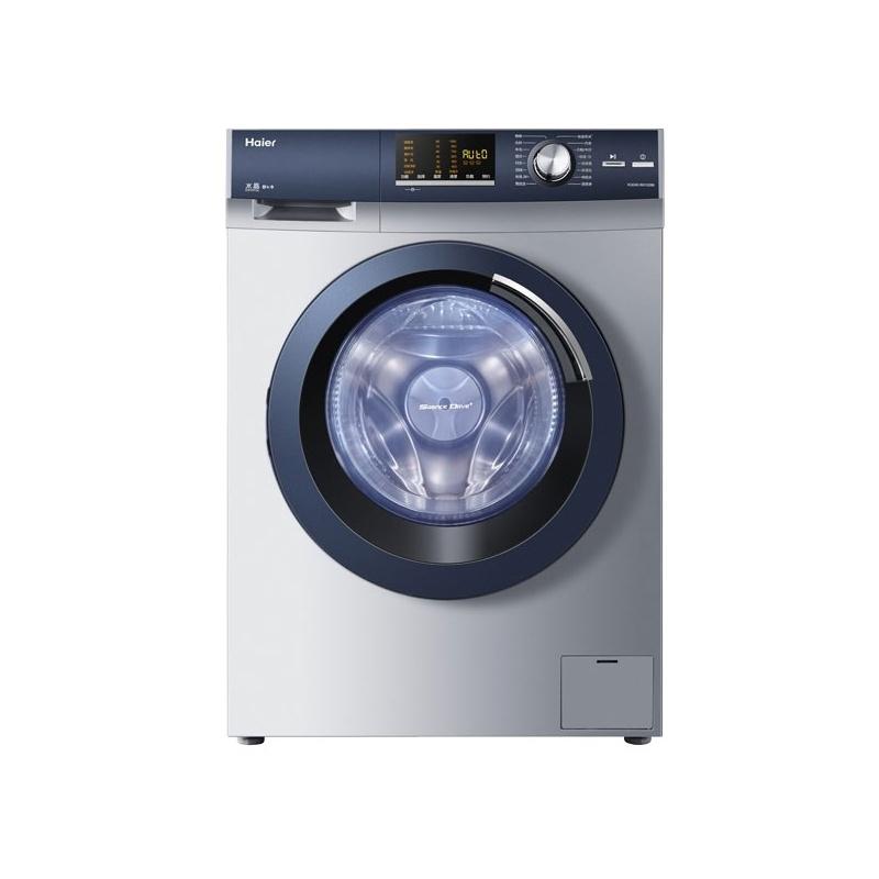 【金秋特惠】haier/海尔 xqg70-bs10288水晶变频滚筒洗衣机7公斤
