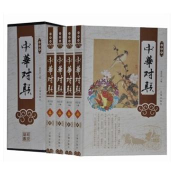 中国传统文化民间文化书籍图片