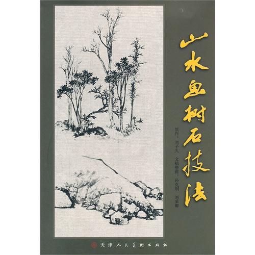 贵州山水风景画画