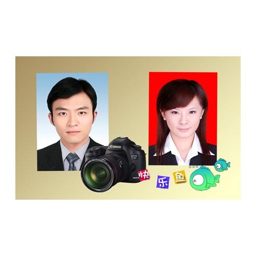 享价值109元快乐鱼摄影工作室完美证件照套餐,免费提供拍摄用职业装