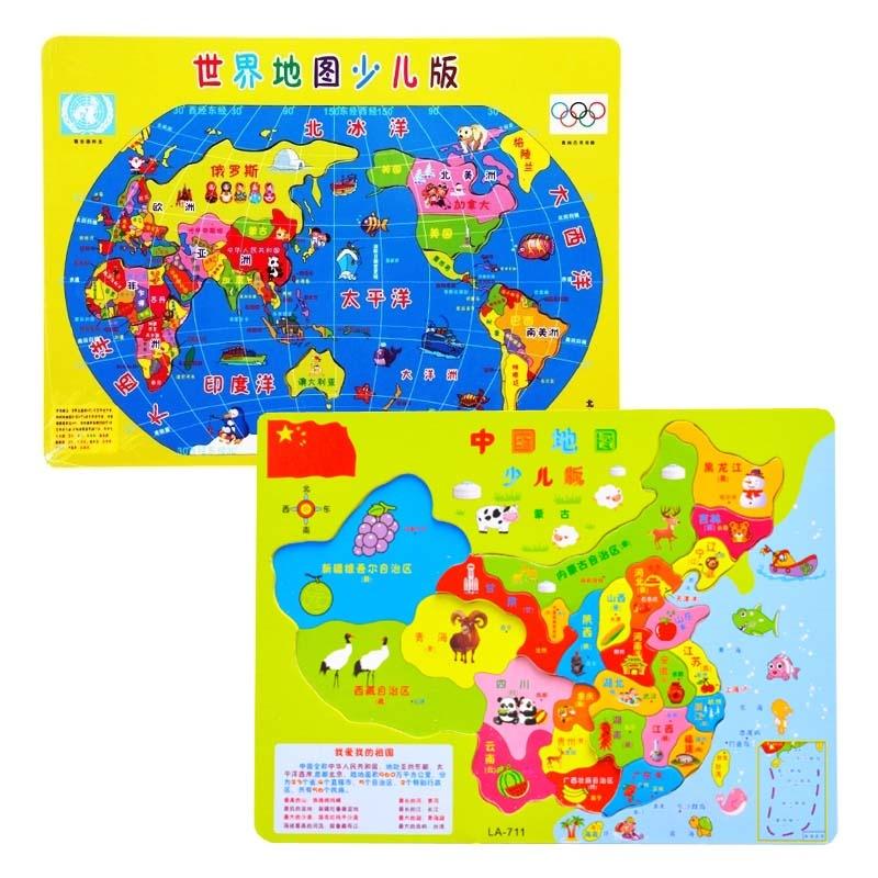 中国地图 手工制作