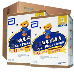 100%原装进口 雅培智护金装幼儿喜康力奶粉3段盒装(1-3岁)400G*24/箱