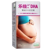 乐佳善优 藻油 DHA 软胶囊 孕产妇型 10粒