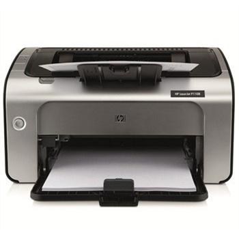 惠普/HP LaserJet P1108激光打印机 惠普1108打印机 惠普办公激光打印机首选 替代HP1106 惠普(HP) HP Laserjet PRO P1108激光打印机