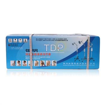 恒明医疗特定电磁波谱治疗器hm/tdp-l1(立式)/台金象大药房 包邮