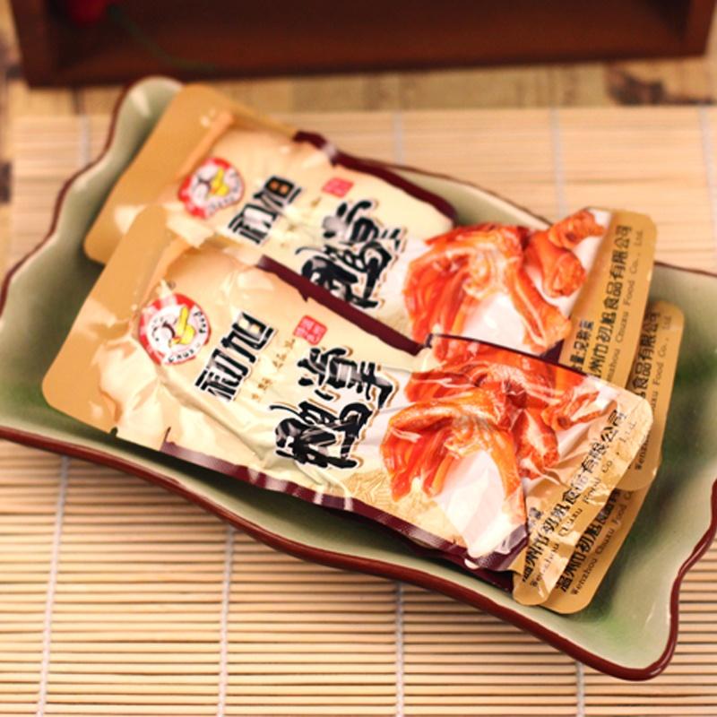 【温州零食初旭花生100g原味独立特产办公小鲤鱼鸭掌排骨汤图片