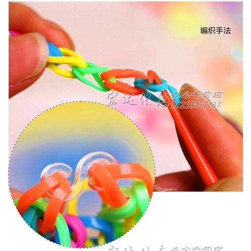 工艺皮筋儿童diy手工制作玩具女孩织造手镯手链手绳