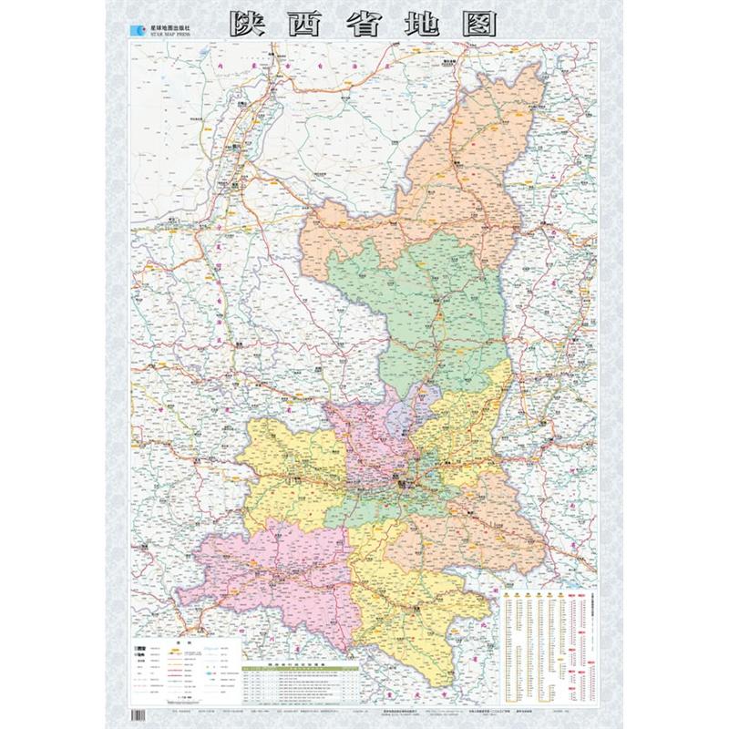 《陕西省地图》星球地图出版社