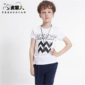 小虎宝儿童装 男童短袖套装儿童短袖+七分裤子纯棉2014夏新款男童套装