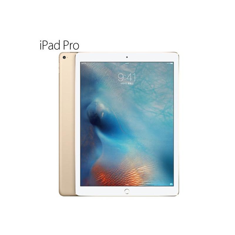 【苹果Apple iPad Pro 128G wifi版 12.9英寸平