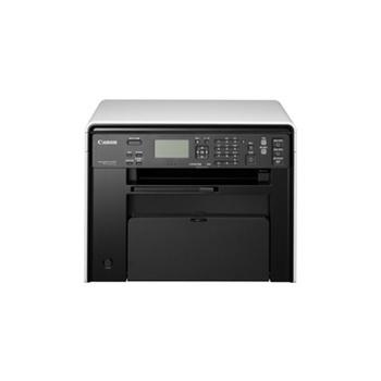 佳能(Canon)iCMF4820d黑白激光多功能一体(打印复印扫描)标配双面打印平板式复印一体机佳能激光打印一体机佳能4822D完美替代佳能D520
